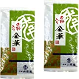 【高級 ギフト】金粉入り掛川茶 金華 100g ×2袋セット