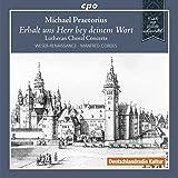 ヴォルフェンビュッテル城の音楽集 第1集 ミヒャエル・プレトリウス:マルティン・ルターによるコラール集