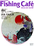 Fishing Cafe´ VOL.62