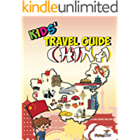 Kids' Travel Guide - China: The fun way to discover China - especially for kids