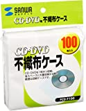 SANWA SUPPLY FCD-F100 CD・DVD用不織布ケース(100枚)