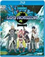 Log Horizon 2 Collection 1 [Blu-ray]