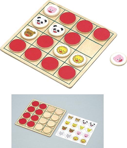 Reversi y la imagen a juego del rompecabezas (jap?n importaci?n): Amazon.es: Juguetes y juegos
