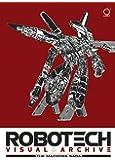 Robotech Visual Archive: The Macross Saga - 2nd Edition