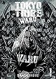 TOKYOTRIBE WARU 1 (ヤングチャンピオン・コミックス)