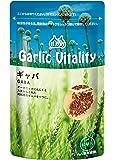 【健康家族】ガーリックバイタリティ<GABA>62粒入(475mg×62粒)低臭加工にんにく使用
