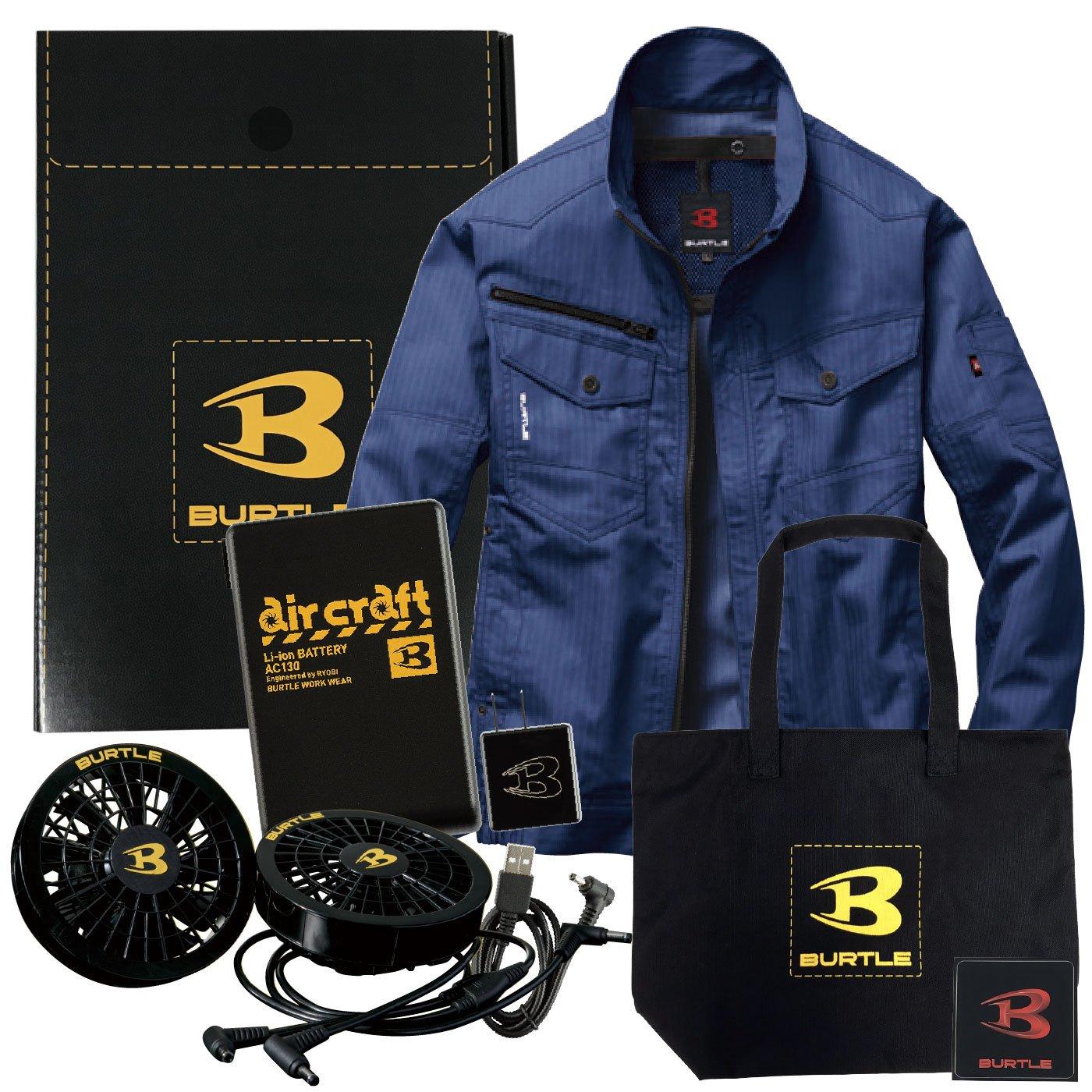 バートル(BURTLE) 【数量限定】 空調服 ファン付き エアークラフト ブルゾン bt-ac1001set 【空調服+ファンac110+バッテリーac130】 B07DCNWPC4 SS|ネイサン ネイサン SS