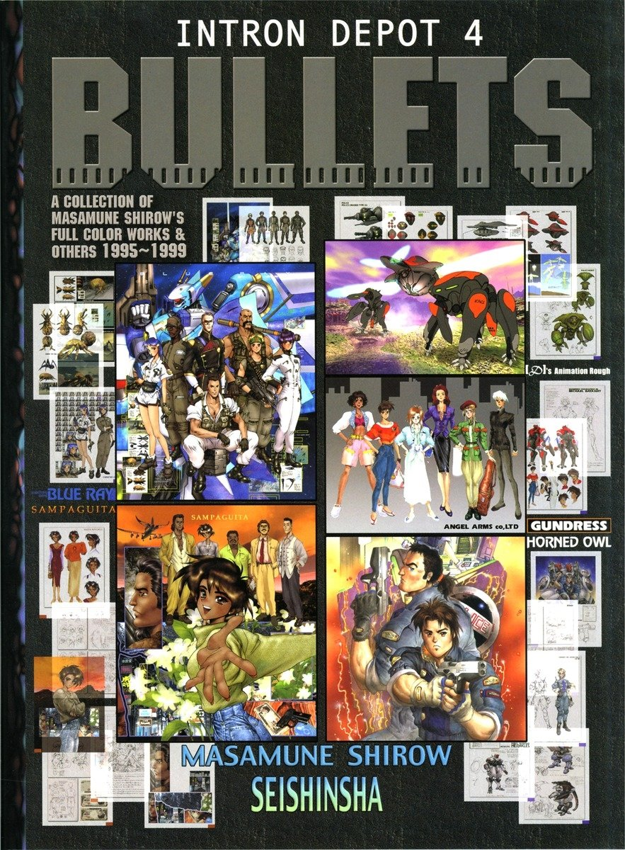 Intron Depot 4: Bullets (v. 4) by Dark Horse Comics