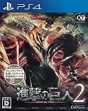 PS4 進撃の巨人2 (初回特典(エレン&リヴァイ「私服」コスチューム 早期解放シリアル) 同梱)