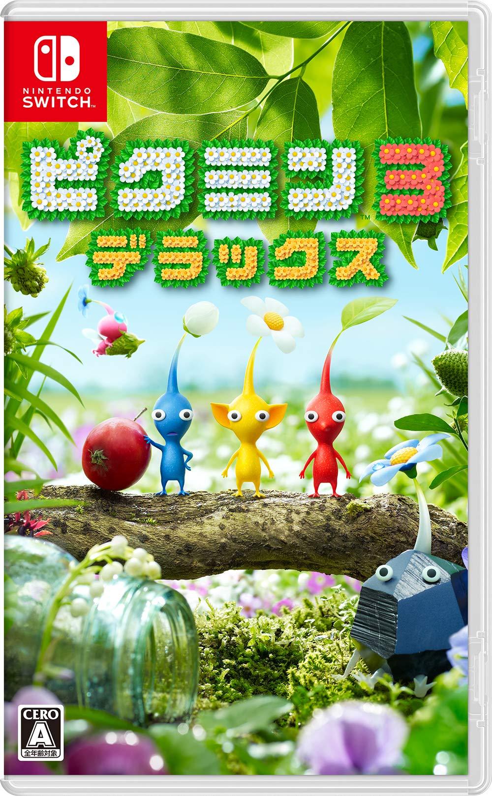 Nintendo Switchソフト『ピクミン3 デラックス』予約受付中!店舗特典 割引情報【10月30日発売!】