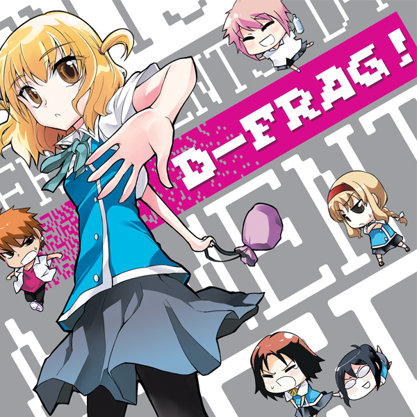 D-Frag! (Issues) (12 Book Series)