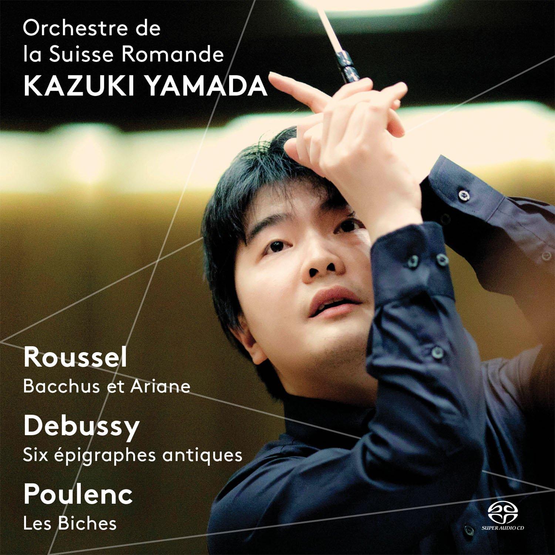 SACD : Orchestre de la Suisse Romande - Roussel, Debussy & Poulenc (SACD)