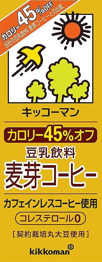 Kibun bebida de leche de soja evolucion? de caf? de malta 200ml paquete de papel X18 Partes X (2 casos): Amazon.es: Alimentación y bebidas