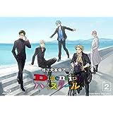 超次元革命アニメ Dimensionハイスクール VOL.2 [Blu-ray]