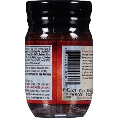 Buy Thai Kitchen Gluten Free Roasted Red Chili Paste 4 Oz Pack Of 12 Online In Germany B000ll0qio