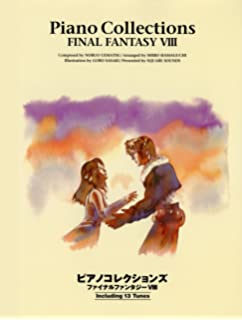 the promise ff13 sheet music