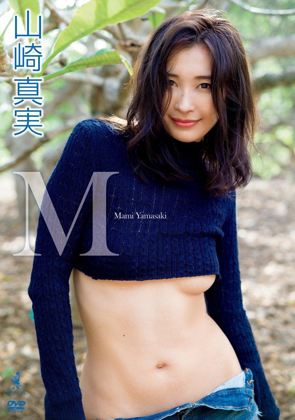 山崎真実 DVD ≪M≫ (発売日 2017/04/25)