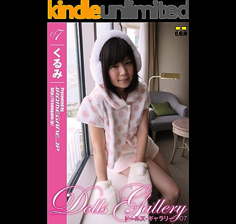 Asian Teen Sex 7 Japanese Edition Kindle Edition By Shikigankyo Arts Photography Kindle Ebooks Amazon Com