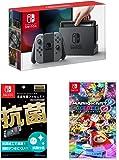 【Amazon.co.jp限定】【液晶保護フィルムEX付き (任天堂ライセンス商品) 】Nintendo Switch Joy-Con (L) / (R) グレー+マリオカート8 デラックス+オリジナルポストカード (10種セット)