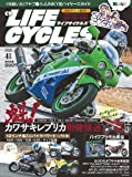 CR LIFE CYCLES ライフサイクルズ 2018年4月号[雑誌]