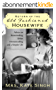 Return of the Old Fashioned Housewife: Advice on homemaking, urban homesteading, and a simpler life (English Edition)