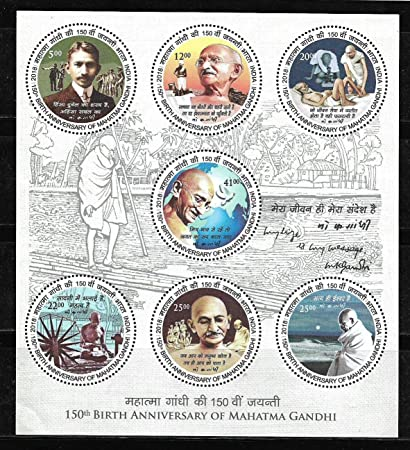 Rare India 150 Years of Gandhi Odd Shape Unusual Round Stamps Miniature  Sheet ~ for Collection