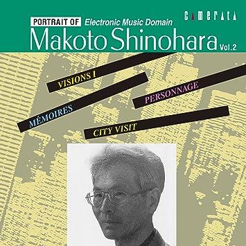 Amazon.co.jp: 電子音楽の領域/篠原眞 作品集 II: 音楽
