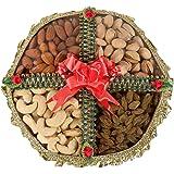 Haldiram's Nagpur Dry Fruit Tokani (Small) - 400 gms