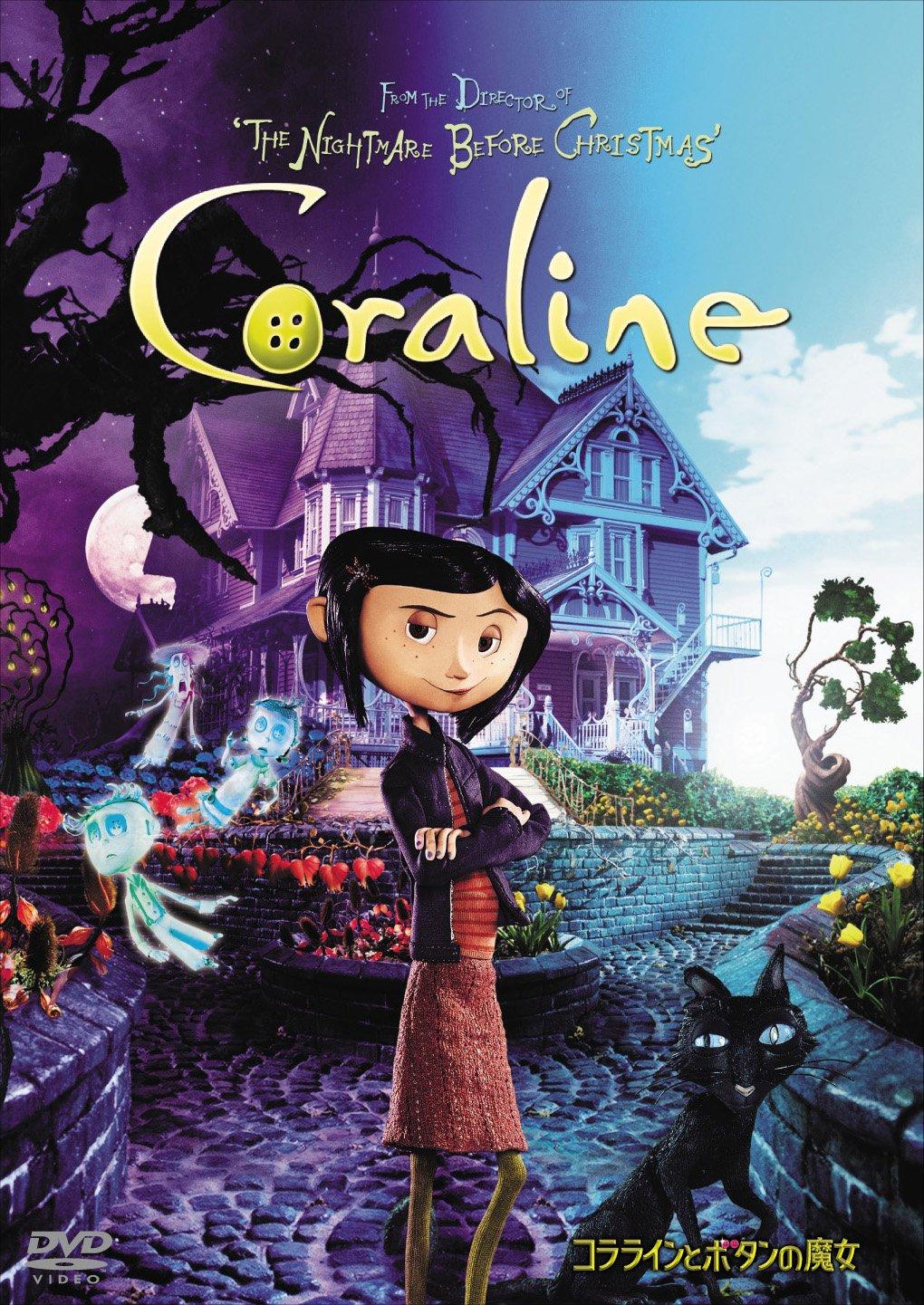 Amazon.com: Animation - Coraline Standard Edition [Japan DVD] HBBBF ...