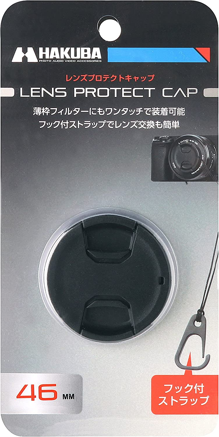 Hakuba Lens Cap Lens Protection Cap 46mm Dropout Prevention Hook KA-LCP46
