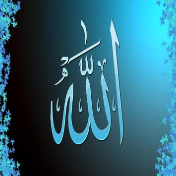 amazon com allah wallpapers hd appstore for android