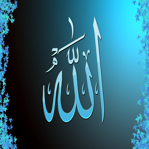 Amazon.com: Allah Wallpapers HD: Appstore For Android
