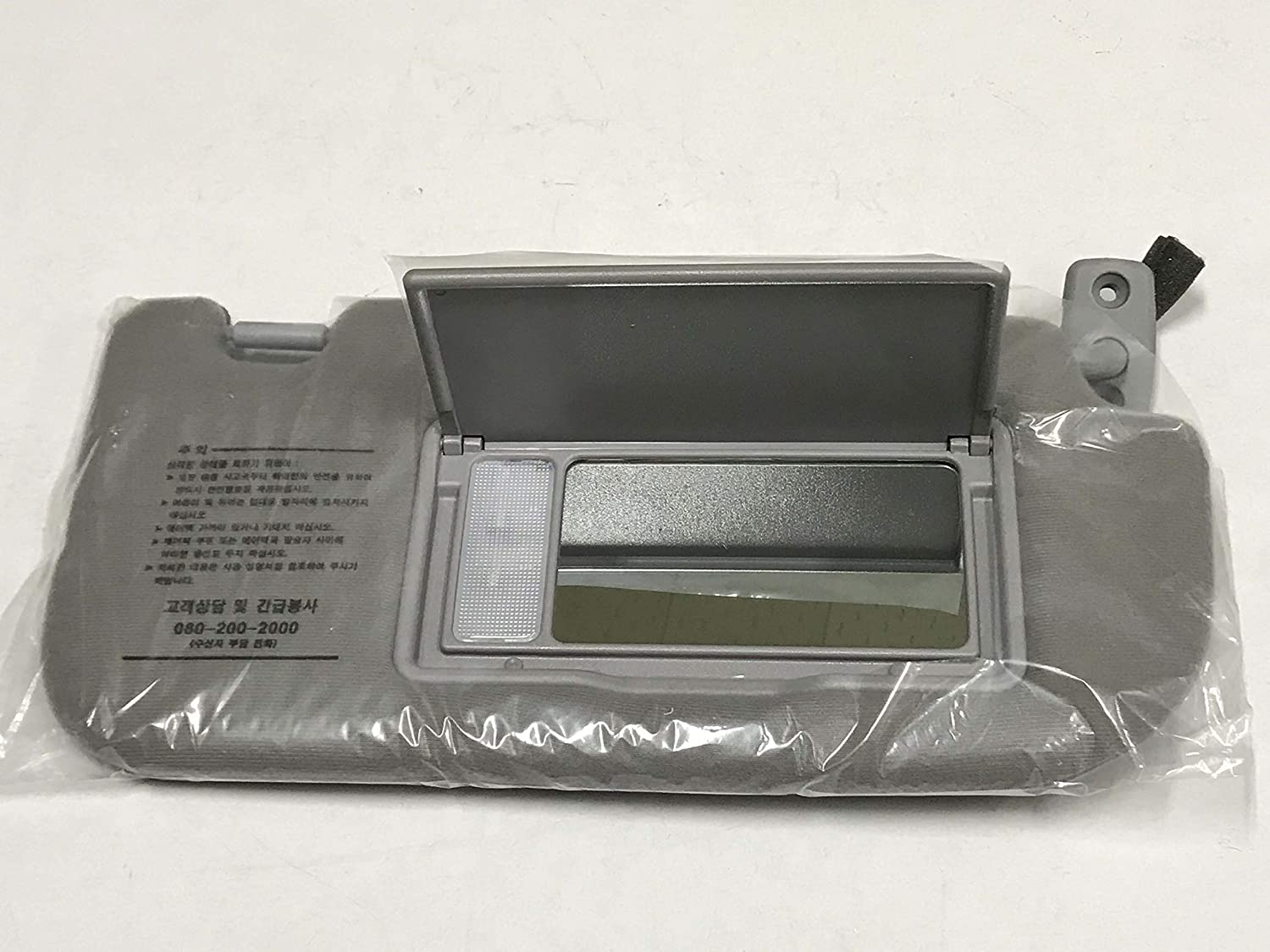 gray Kia Motors Genuine 852011F210LX Right Inside Sun Visor Assembly Gray 1-pc Set For 2005 2006 2007 2008 2009 2010 Kia Sportage 85201-1F210LX