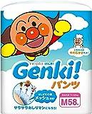 【パンツ Mサイズ】ネピアGENKI! (7~10kg)58枚 単品