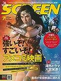 SCREEN(スクリーン) 2017年 07 月号 [雑誌]