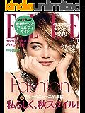 エル・ジャポン(ELLE JAPON) 2018年11月号 (2018-09-28) [雑誌]