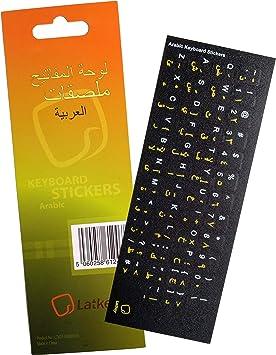 Pegatinas de teclado árabes del teclado para la PC, ordenador portátil, teclados de ordenador (etiquetas negras, letras amarillas / blancas)
