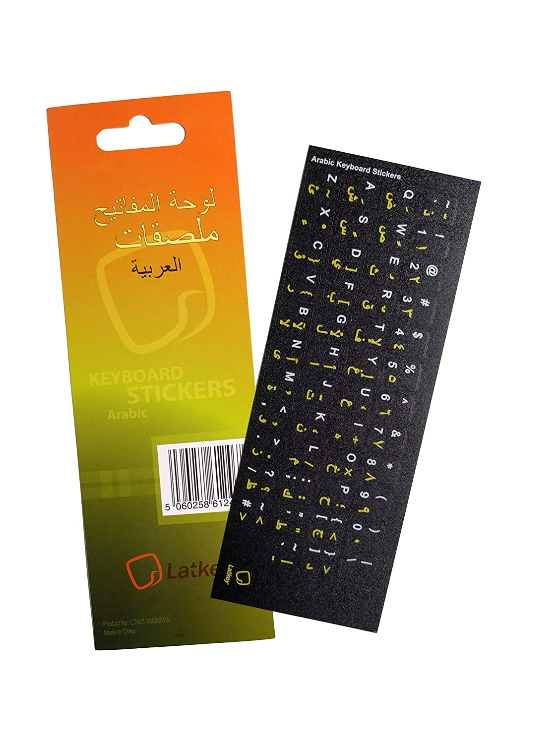 Amazon com arabic keyboard sticker for pc laptop computer keyboards imac labels on black background yellow white letters computers accessories
