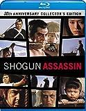 SHOGUN ASSASSIN [Blu-ray]
