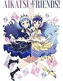 【Amazon.co.jp限定】【Amazon.co.jp限定】アイカツフレンズ! Blu-ray BOX 3 (描き下ろしB2布ポスター[蝶乃舞花]付)