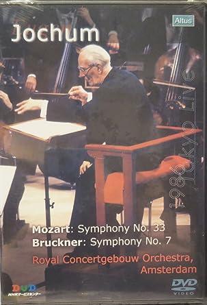 モーツァルト:交響曲第33番、ブルックナー:交響曲第7番