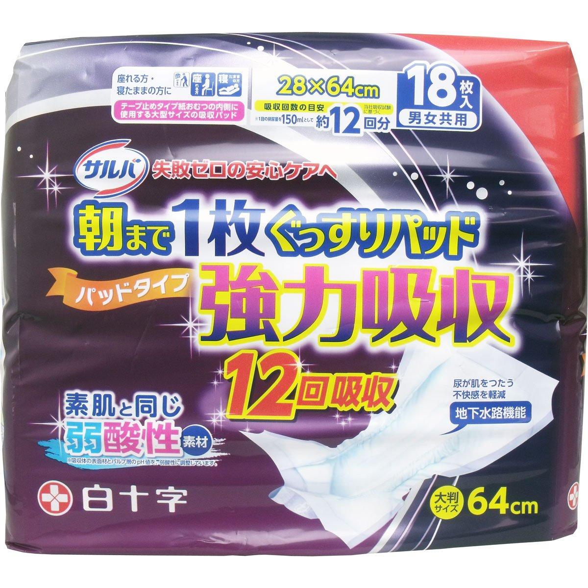 尿とりパッド男女共用 夜用 サルバ 朝まで1枚ぐっすりパッド 強力吸収 18枚入 大人用紙オムツ(介護用オムツ) [7パックセット] B072VDWFHT 7パック  7パック