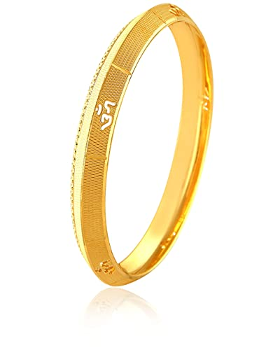 55143df3014 Tiaraa Bangle 22K Gold Plated Mens Kada Sikh Traditional CNC Etched Om Sign  for Men (1 Piece, Size 2.10): Amazon.in: Jewellery