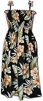 Hawaiian Tube Sun Dress - Many Patterns and Colors