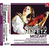 ハイフェッツ/モーツァルト:ヴァイオリン協奏曲第4番・第5番「トルコ風」/他 (NAGAOKA CLASSIC CD)
