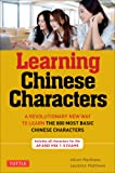 Learning Chinese Characters, Volume 1: HSK level A: A Revolutionary New Way to Learn and Remember the 800 Most Basic Chinese Characters
