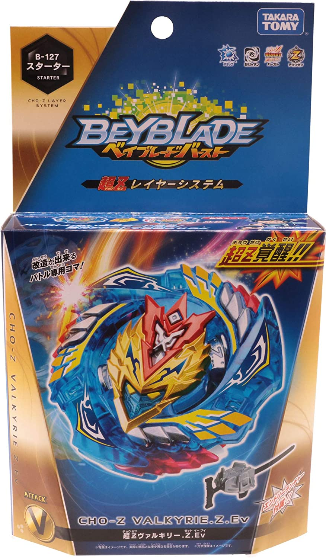 Beyblade Burst B-127 Cho Z ! CHO-Z VALKYRIE.Z.Ev Only Without Launcher Toy