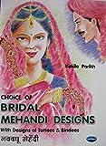 Choice Of Bridal Mehandi Designs.