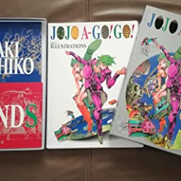 Amazon Com Jojo A Go Go Hirohiko Araki Books
