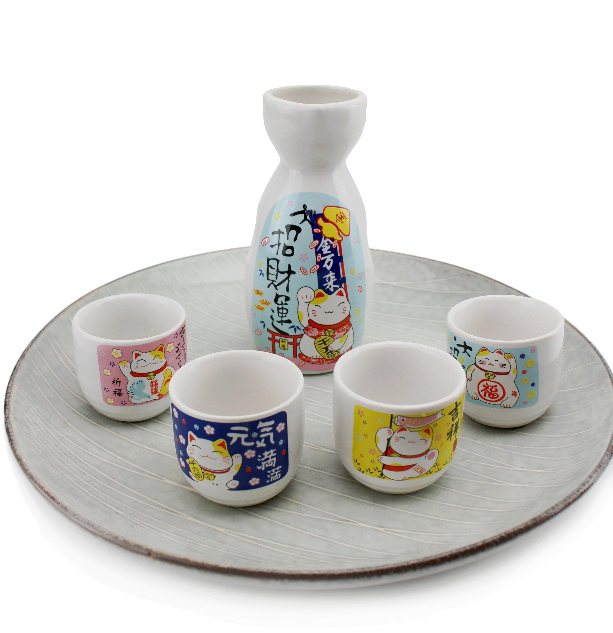 Traditional Japanese Porcelain Sake Set ~ Japanese Maneki Neko Lucky Cat 4 Cups 1 Decanter / Carafe / Sake Set / House warming / Gift / Birthday Gift / Japanese / Wine Glass / Kitchen / Asian (F15708)